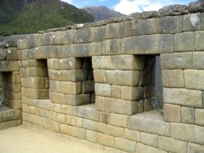 Un superbe mur inca