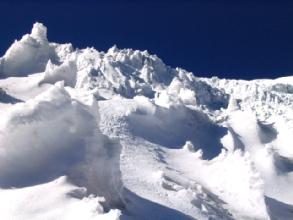 Glacier pres du refuge Jose Ribas