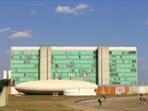 Detail d'un ministere a Brasilia