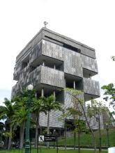 L'immeuble Petrobras de Rio