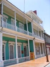 Photo de maison sur la rue Baquedano a Iquique, Chili