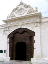 La porte du couvent San Bernardo a Salta, Argentine
