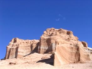 La vallee de la Luna, a proximite de San Pedro de Atacama, Chili